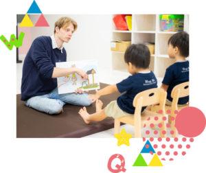 英語で学ぶ、イマージョン教育